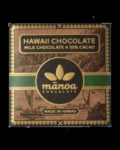 ハワイミルクチョコレート50%【ミニ】