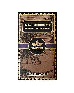 ハワイダークチョコレート70%