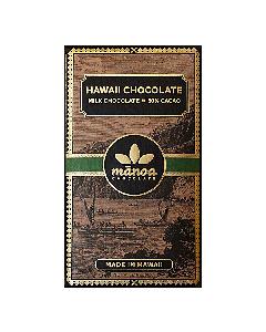 ハワイミルクチョコレート50%