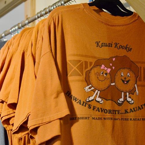 島のクッキー家族は<br>敏腕ビジネスマン<br>カウアイ起業物語