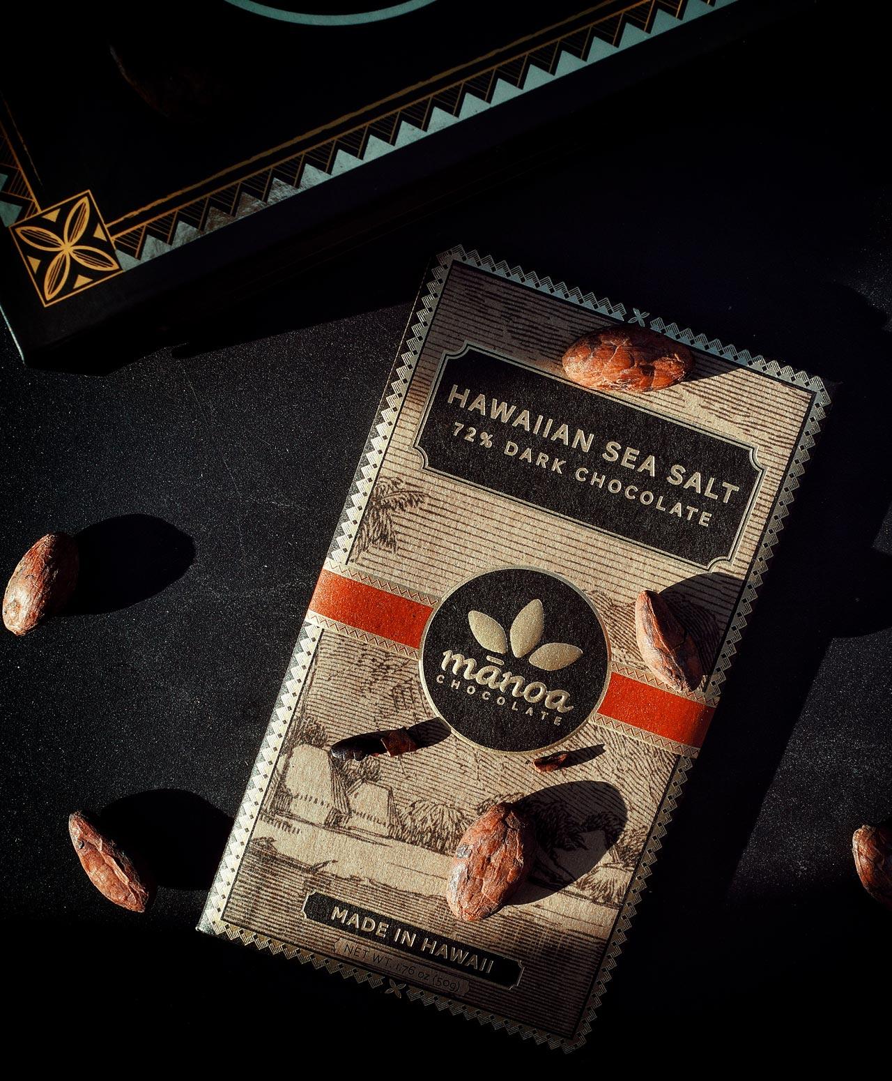 ビターな味わいのチョコに ハワイアンシーソルト ワインは何を合わせる?